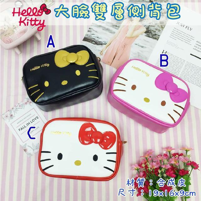 Hello Kitty 大臉雙層側背包