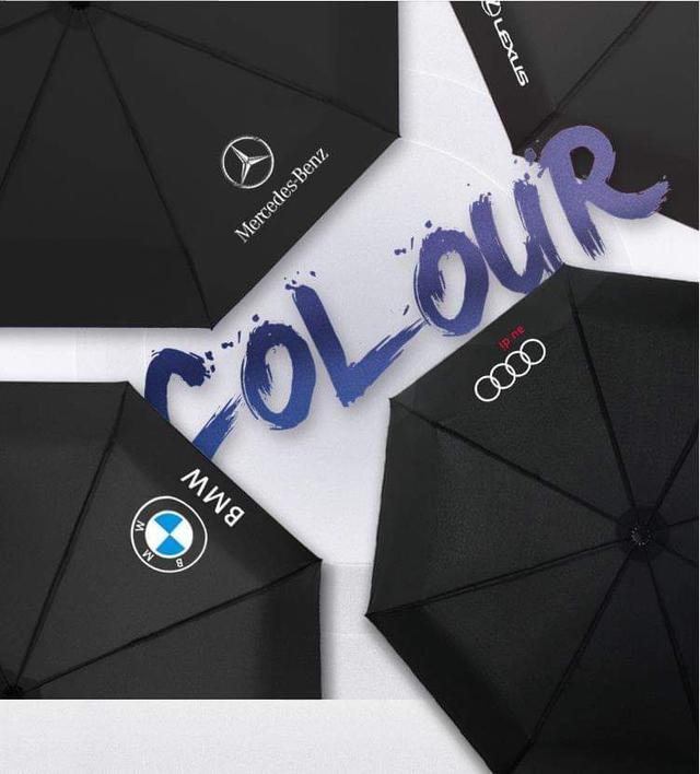 (預購S) 全自動汽車品牌自動摺疊傘