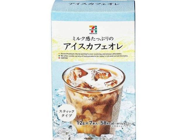 日本7-11夏季限定 沖泡式冰拿鐵