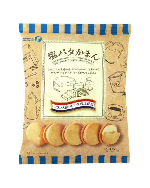 日本寶製菓 Takara 起司夾心餅-奶油鹽味餅137g~零食/卡芒貝爾奶酪/洛林岩鹽
