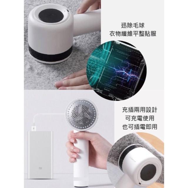 USB充電式毛球刮除器