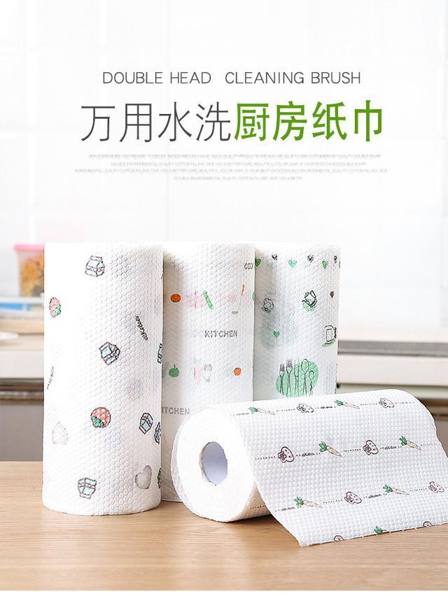 (預購)小清新乾濕兩用紙巾