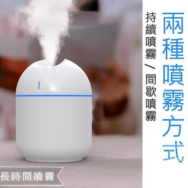 充電式靜音噴霧加濕器