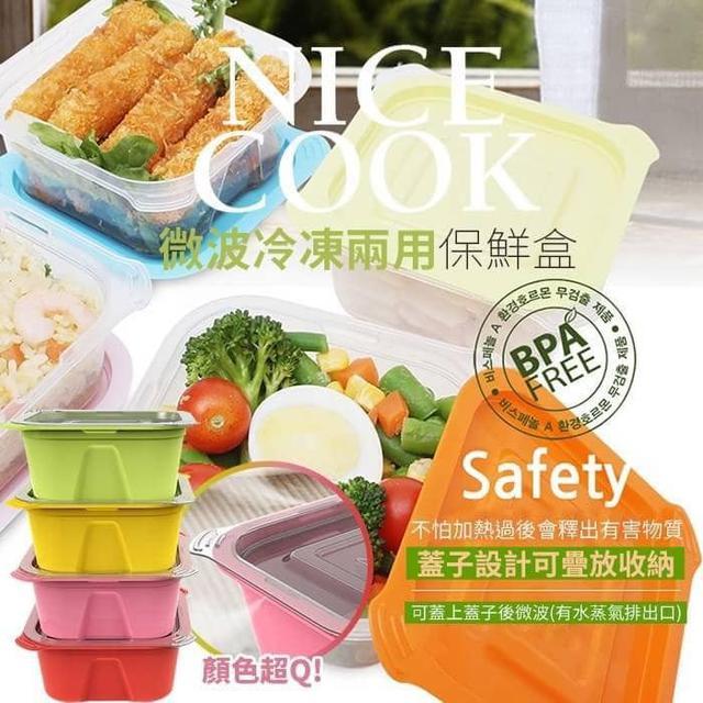韓國製BPA-FREE微波冷凍兩用保鮮盒300ml