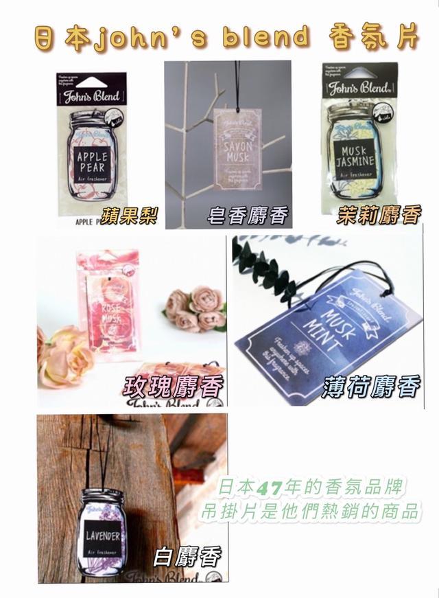 香氛商品(現貨/預購)