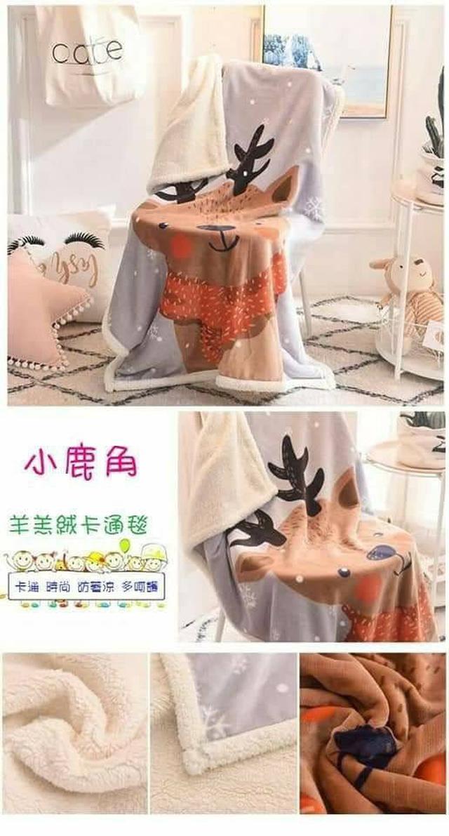 韓風羊羔超柔童毯