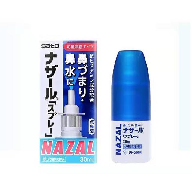 日本Sato NAZAL 佐藤鼻塞鼻噴