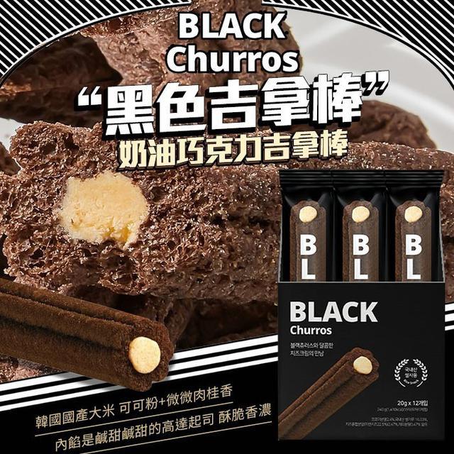 預購 韓國 黑色吉拿棒 奶油巧克力吉拿棒 20g x 12入組