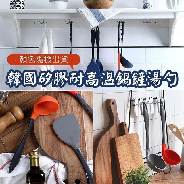 韓國 矽膠耐高溫 / 鍋鏟 / 湯勺