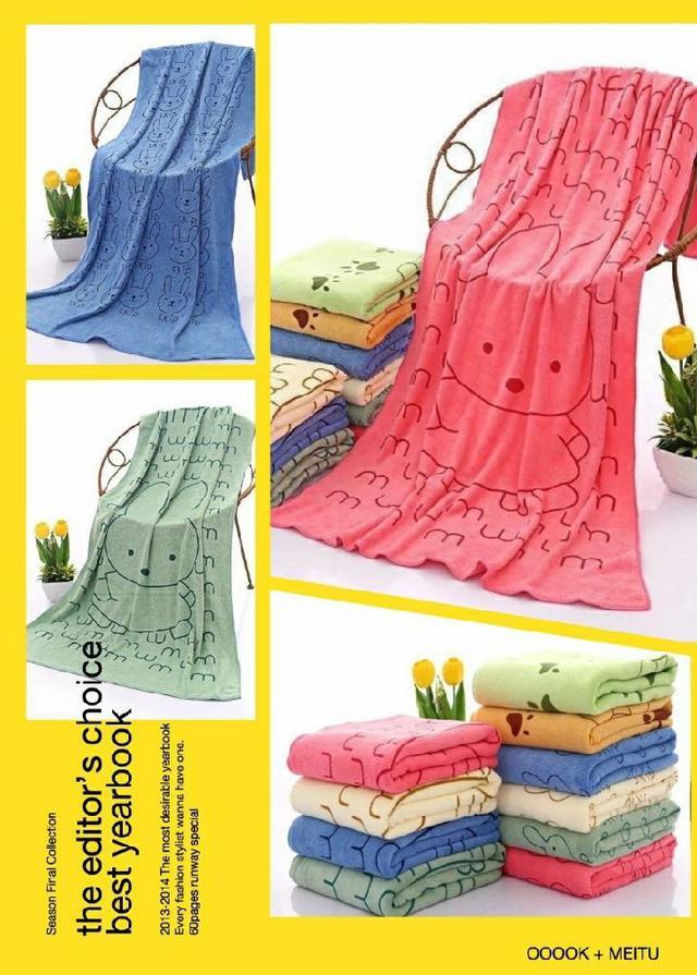 超吸水卡通浴巾*2