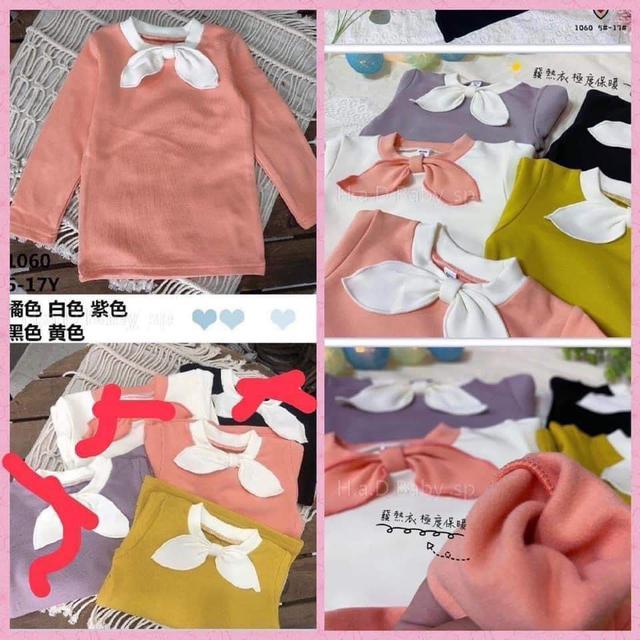 【現貨】蝴蝶結造型發熱衣