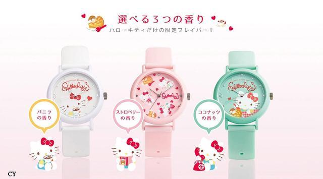 日本限定 KITTY 時尚聯名錶(有香味喔)