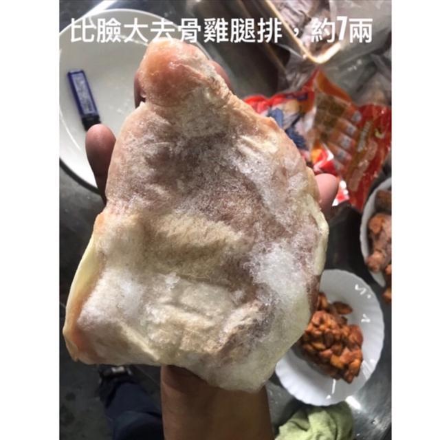 de [買6P多件優惠;國產肉品]比臉大帶皮去骨雞腿(排)240/260(T7/7兩)生鮮