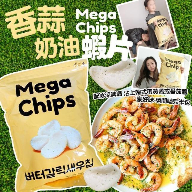 預購***Mega Chips 巨無霸奶油蒜香蝦餅***