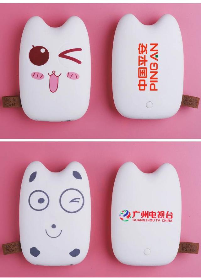 萌貓造型行動電源10000mha,多款造型