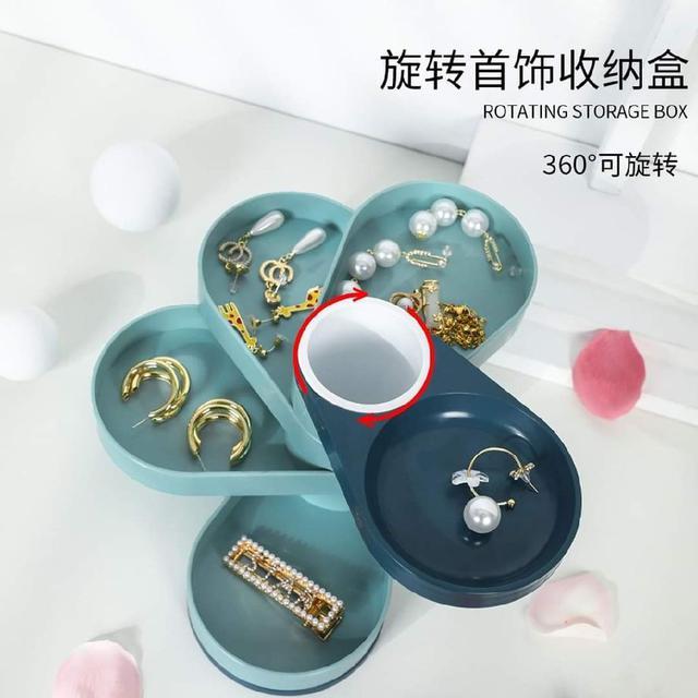 (預購s+) A456-日系多層旋轉首飾收納盒