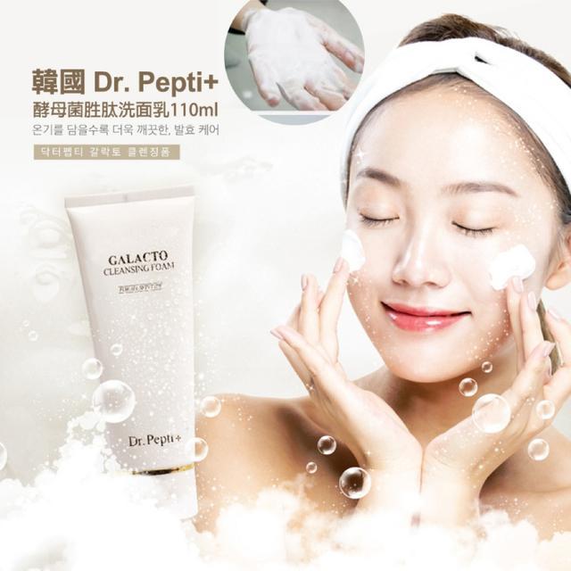 韓國 Dr. Pepti+ 胜肽酵母菌洗面乳110ml-3606