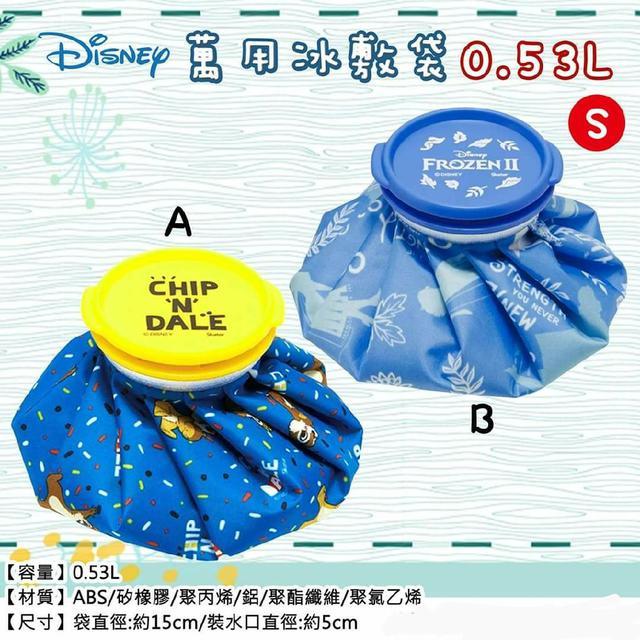 迪士尼 萬用冰敷袋