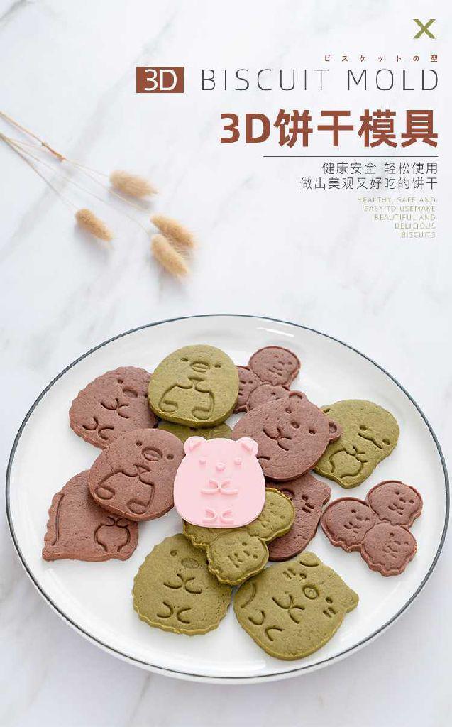 [雜貨店]💋3D按壓式角落生物餅乾模具6個裝