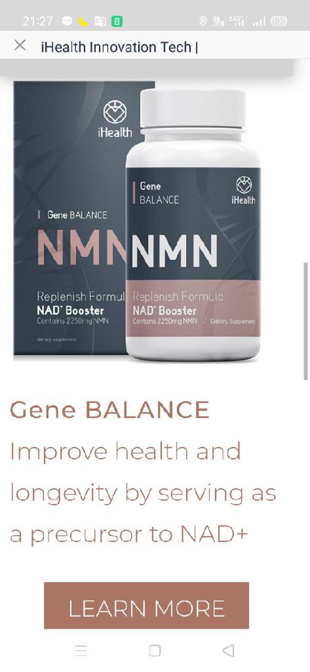 美國原裝進口 NMN 愛健康 逆齡抗老化延長壽命提高免疫力