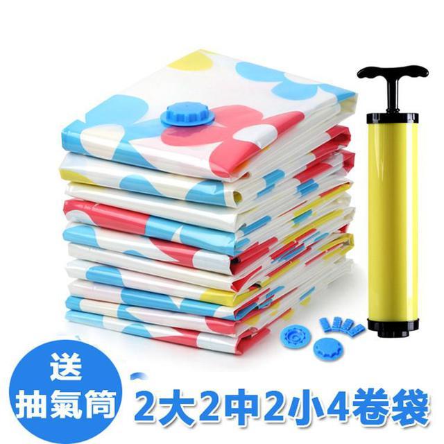 11件組 真空收納袋  棉被收納袋