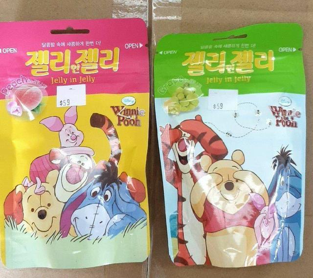 韓國原裝進口維尼系列軟糖(3包)