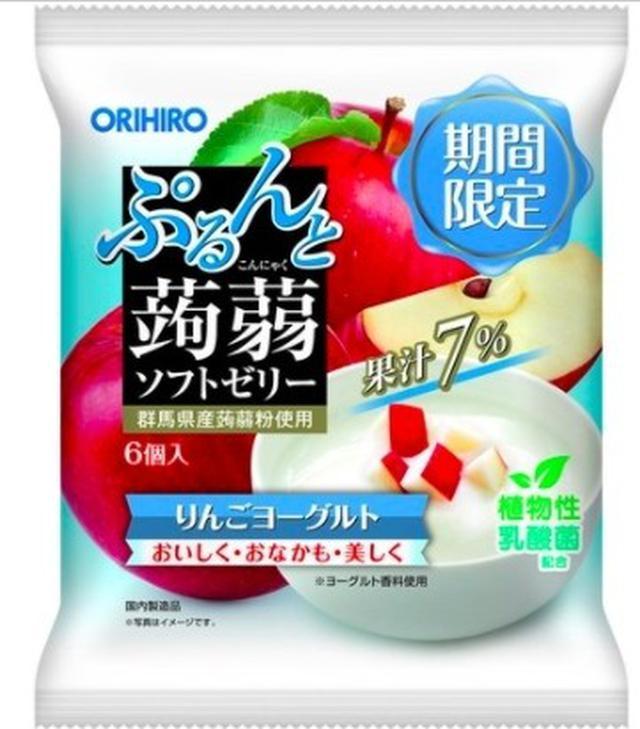 日本ORIHIRO 限定蒟蒻6入
