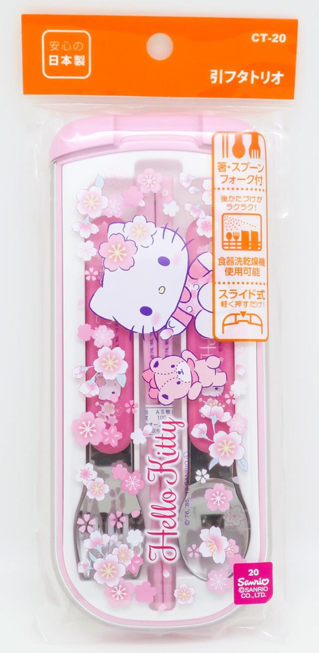日本🇯🇵Hello Kitty 櫻花 隨身餐具組合