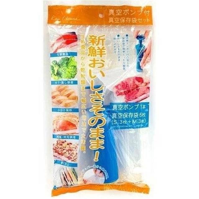 日本食物保存袋附真空抽氣筒