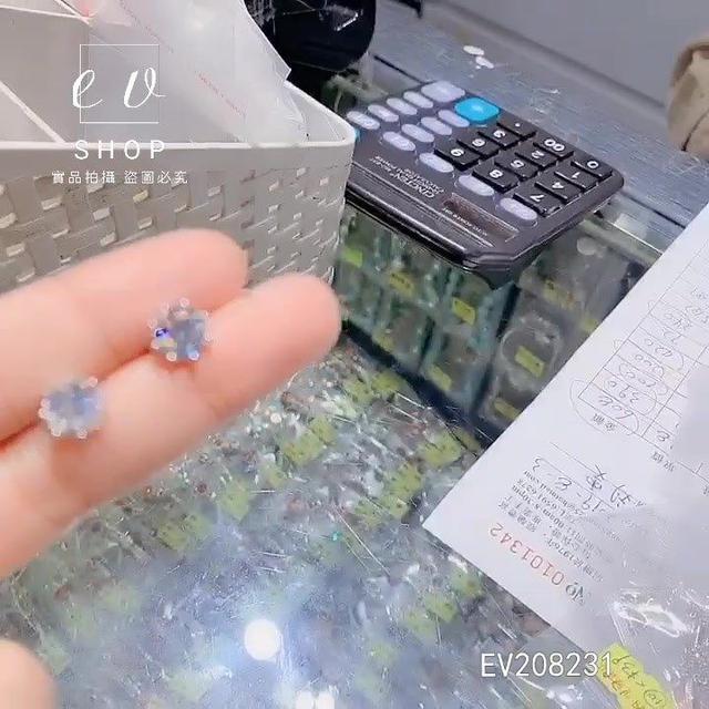 香港正生 925八爪單鑽耳環 EV208231