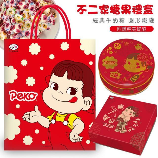 不二家糖果禮盒 經典牛奶糖200g 圓形鐵罐~附贈精美提袋