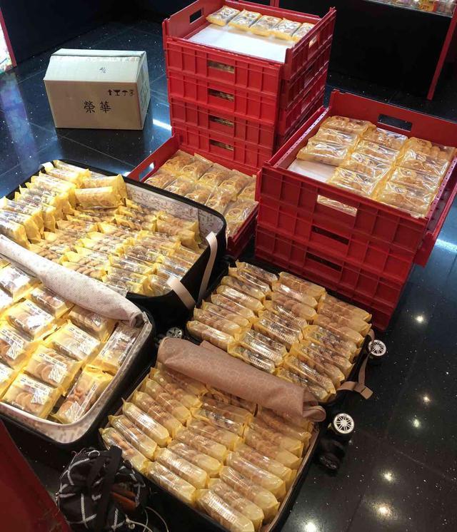 香港🇭🇰榮華餅舖(小桃酥)