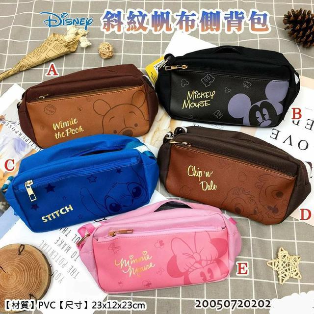 迪士尼 斜紋帆布側背包