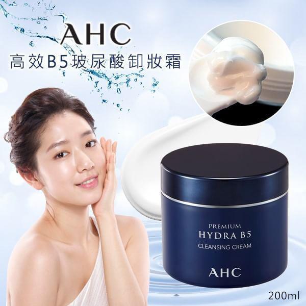 韓國AHC高效B5玻尿酸卸妝200ML