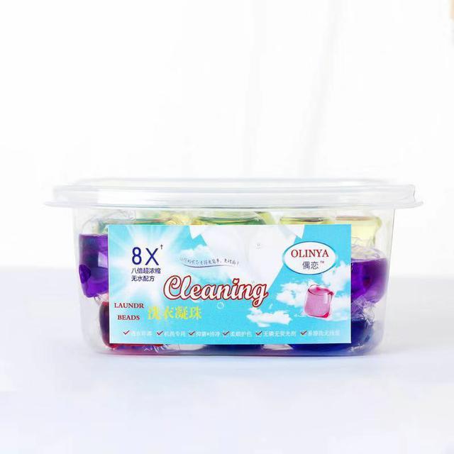 洗衣凝珠 8g 30粒/盒