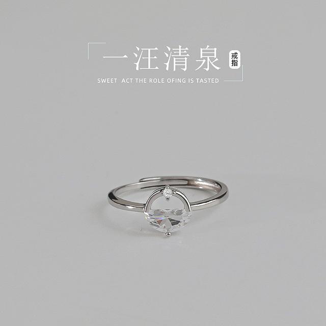 925純銀一汪清泉戒指女簡約設計指環高級感小眾閨蜜戒食指戒