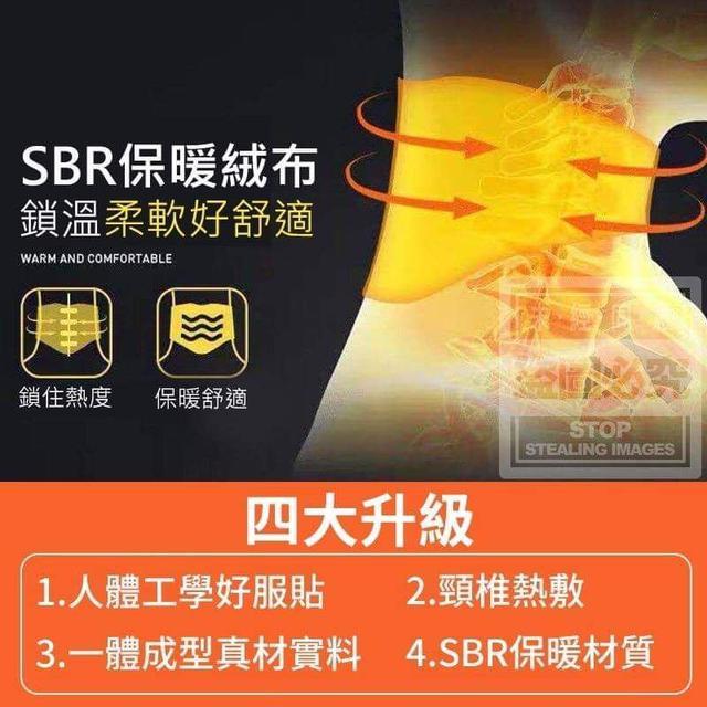 自發熱敷保暖護頸帶(10入)