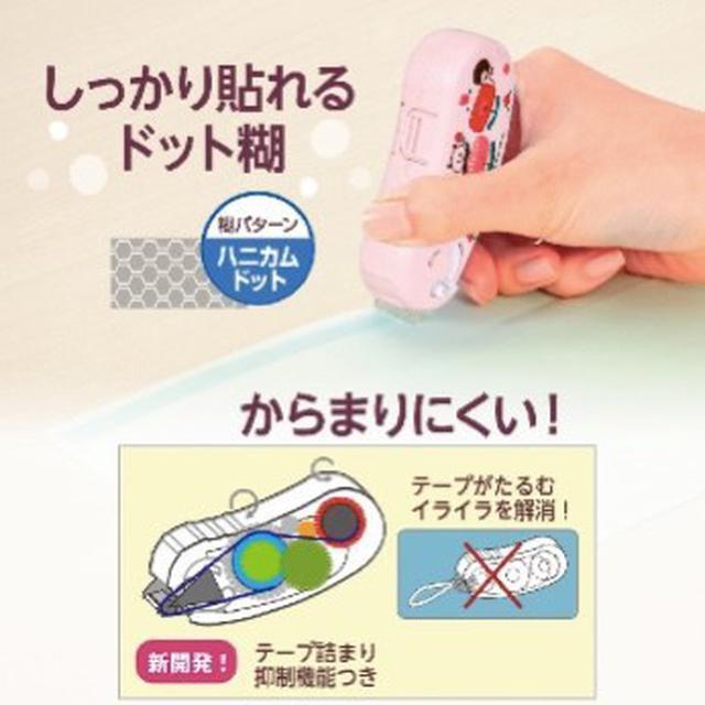 日本限定款豆豆貼雙面膠帶