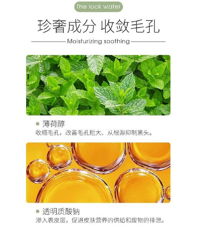 (預購s+) H057-綠茶保濕冰肌清潔泥膜