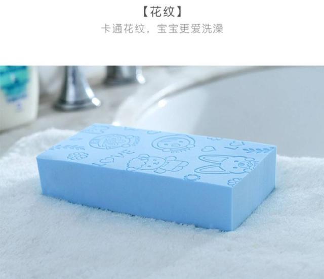 ¢搓灰洗澡海棉