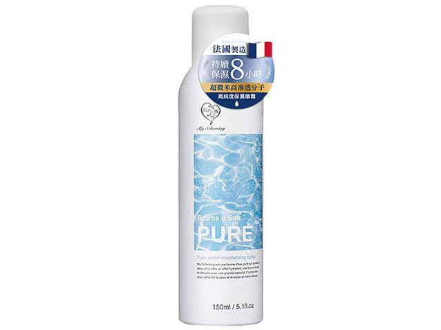 我的心機 法國保濕純淨水噴霧 (150ml)