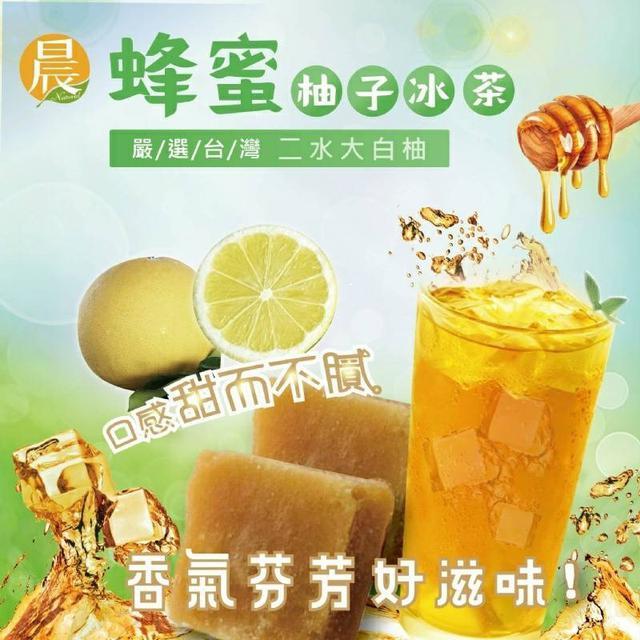 嚴選台灣二水-冰糖蜂蜜柚子冰茶