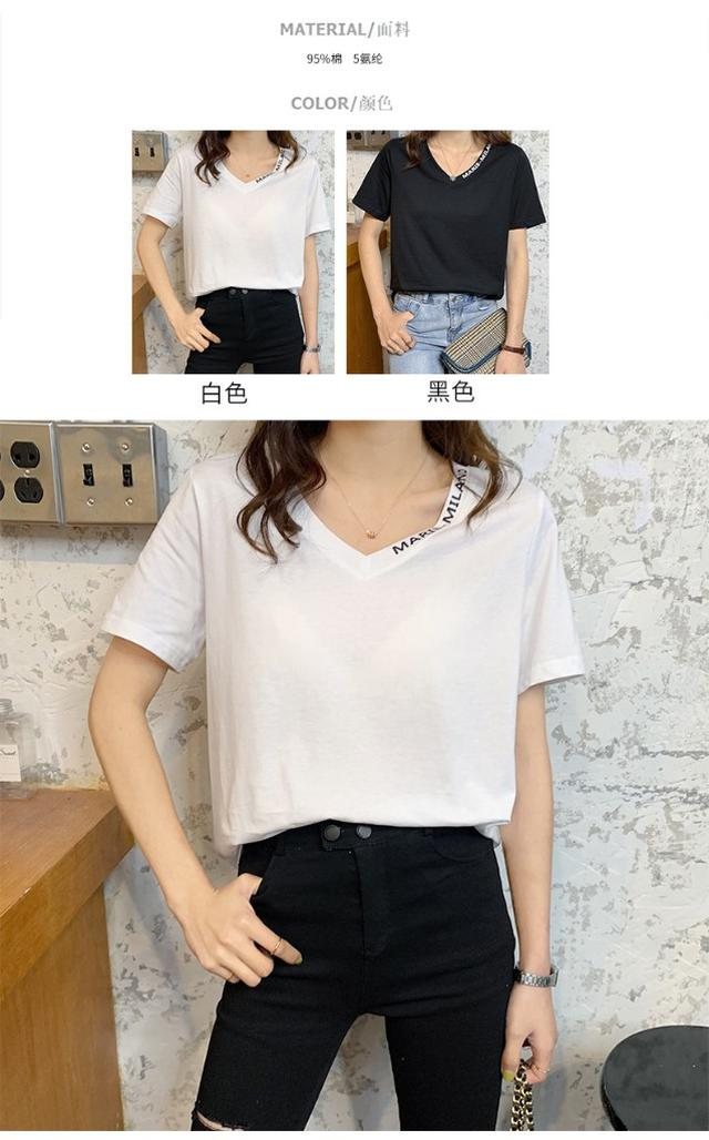 【預購】夏季短袖V領T恤
