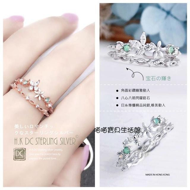 輕透光寶石雙環花日系專櫃精品戒指(玫/銀)