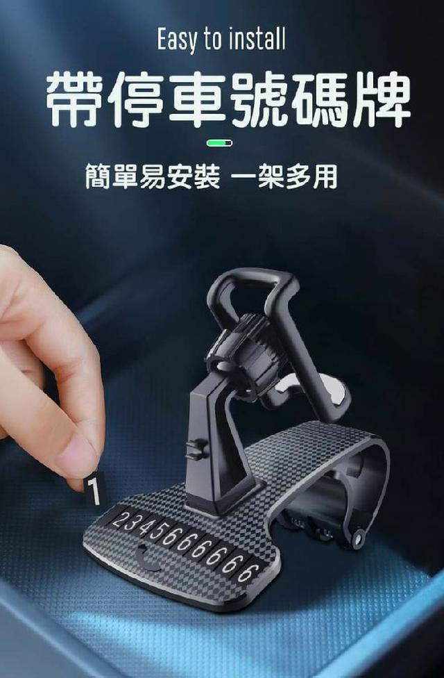 (預購s+) 車載儀表板二合一兩用手機支架