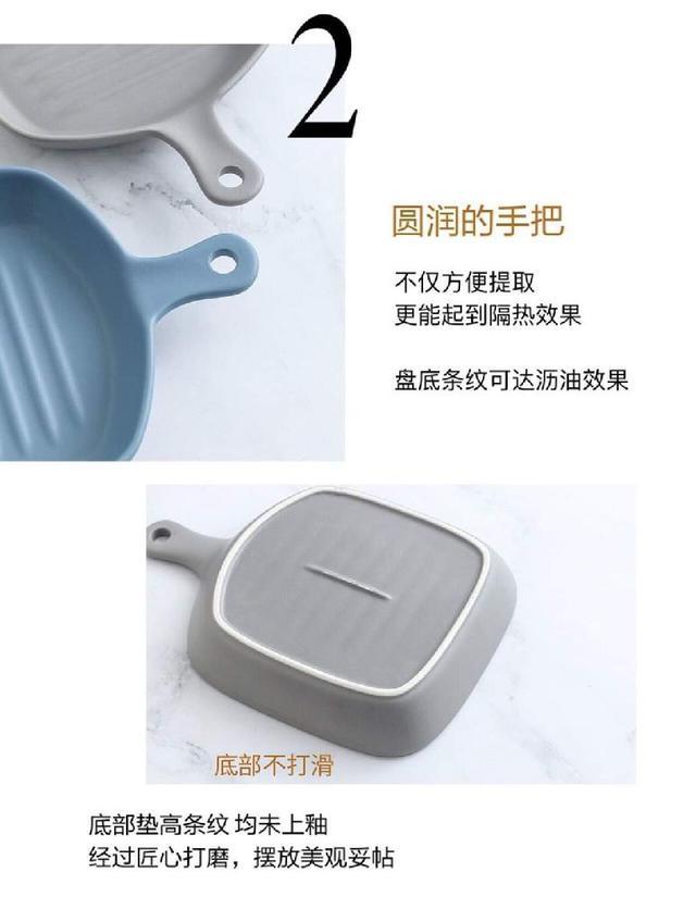 (預購s+) A466-北歐ins風手柄烘培陶瓷盤
