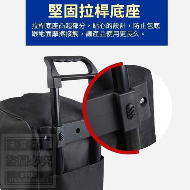 (預購e) 大容量伸縮拉桿行李包