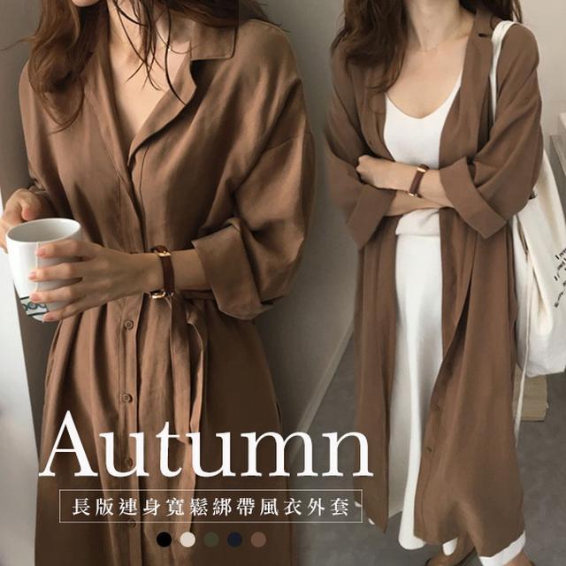 Ⓒ長版連身寬鬆綁帶風衣外套