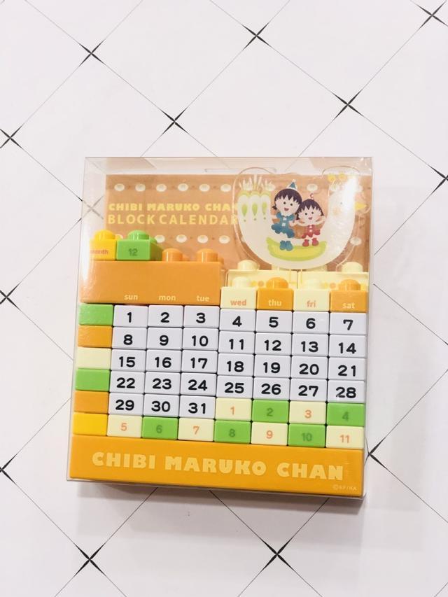 日本櫻桃小丸子kitty積木萬年曆組