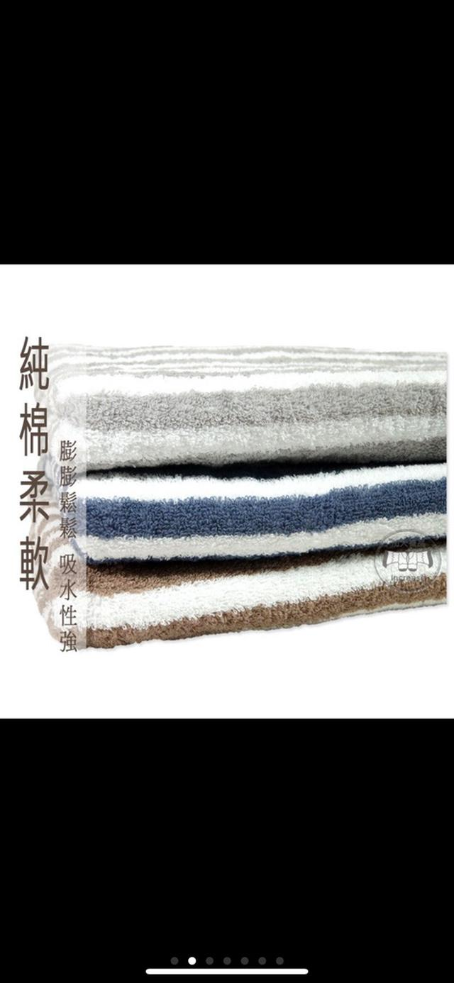 PLAYBOY正版授權浴巾